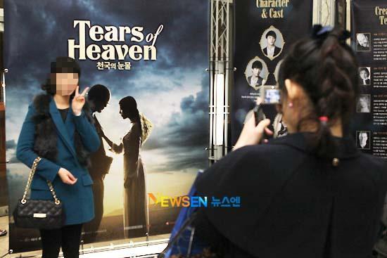 [04022011][news]Ngàn người rơi lệ vì tình yêu của Xiah Junsu với cô gái Việt Tear4