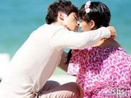 """Mỹ nam Lee Dong Wook suýt hôn """"Nàng Kim Sam Soon"""""""