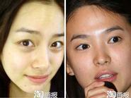Ngắm mặt mộc mới nhất của kiều nữ Hàn