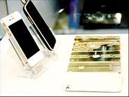 """""""Công nghệ"""" chế điện thoại dát kim cương"""