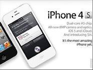 iPhone 4S về Việt Nam sẽ có giá từ 20 triệu