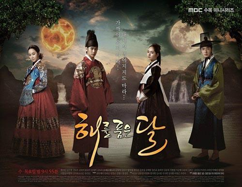 Phim TVB mới nhất - 26