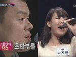 "Thí sinh ""Kpop Star"" gây bất ngờ với ""I believe I can fly"""