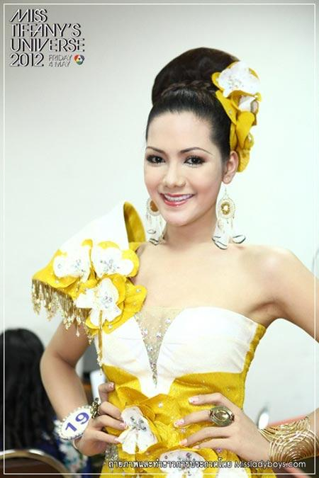 http://img.2sao.vietnamnet.vn/2012/05/09/15/44/cg19.jpg