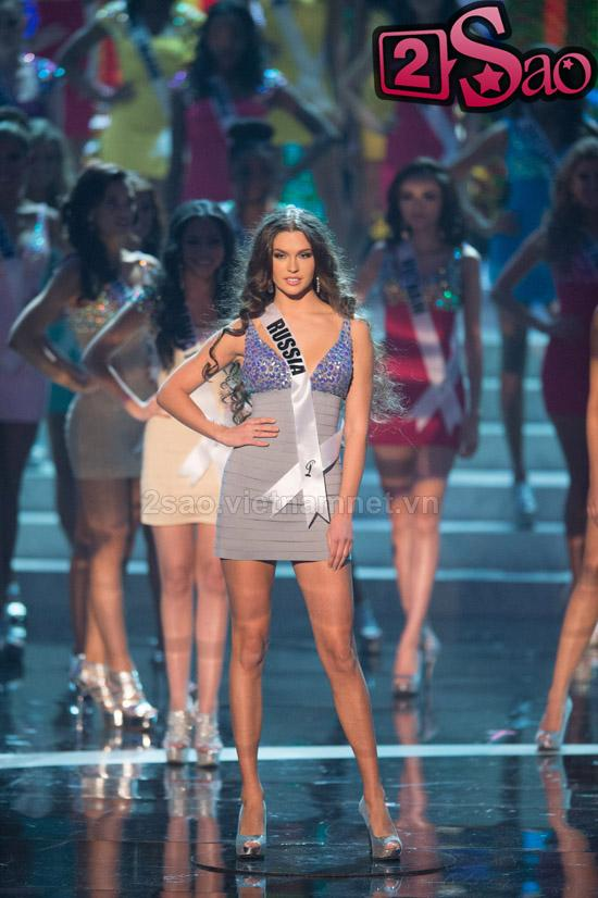 Truc Tiep Dai dien chau A lot Top5 My lai quotlung doanquot Miss Universe 2012