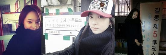 Baekhyun and seul gi dating 6