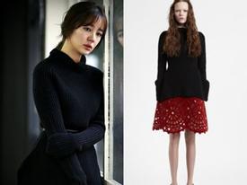 Bóc mác hàng hiệu của Yoon Eun Hye trong Missing You (1)