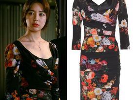 Bóc mác hàng hiệu của Yoon Eun Hye trong Missing You (2)