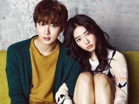 Park Shin Hye e ấp bên Vua bánh mỳ
