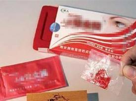 Gặp họa vì màng trinh xuất xứ... Trung Quốc