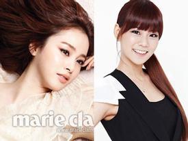 'Tình địch' xinh đẹp của Kim Tae Hee