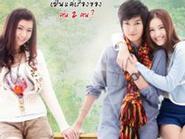 Lo ngại khi giới trẻ 'chuộng' phim đồng tính Thái Lan