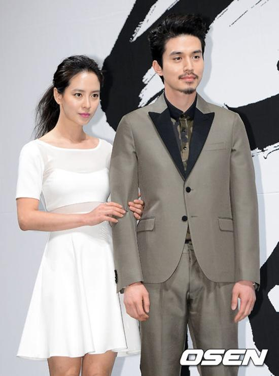 song ji hyo and lee dong wook relationship poems