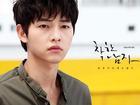 5 sự thật thú vị về mỹ nam Song Joong Ki