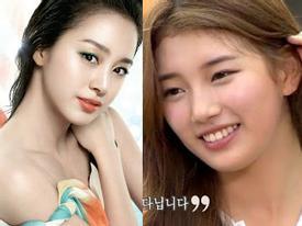Suzy mua nhà mua xe hơi cho bố mẹ, Kim Tae Hee được yêu thích nhất châu Á
