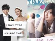 """Ji Sung """"cặp kè"""" với Hwang Jung Eum, Lưu Thi Thi và Châu Du Dân lãng mạn"""
