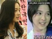 Ảnh thời đi học dễ thương của Song Hye Kyo, Kim Tae Hee xinh tươi giữa đời thường