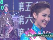 """""""Người đẹp ngực phẳng"""" đăng quang Hoa hậu Hồng Kông 2013"""
