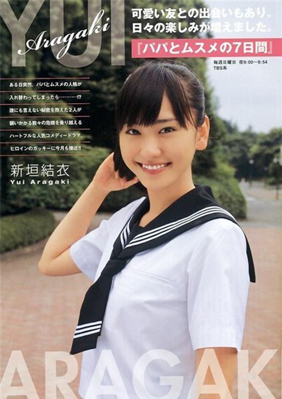 Hot girl Nhật xinh đẹp trong đồng phục thủy thủ