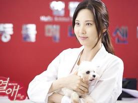 Ngất ngây vẻ đẹp như thiên thần của em út Seohyun (SNSD)