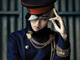 G-Dragon đoạt ngôi Nghệ sĩ mới xuất sắc nhất 2013
