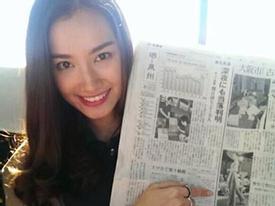 Trúc Diễm bất ngờ xuất hiện trên báo lớn Nhật Bản
