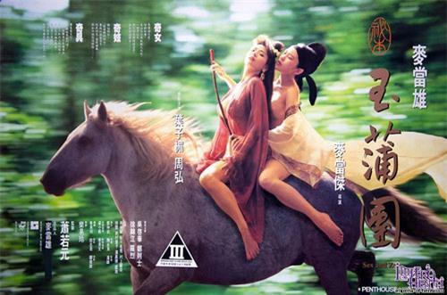 Khám phá phim 18+ châu Á - 1