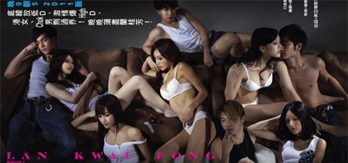 Khám phá phim 18+ châu Á - 5