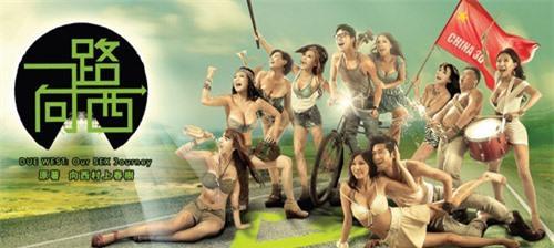 Khám phá phim 18+ châu Á - 6