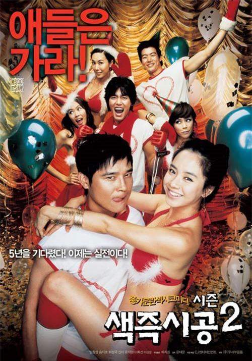 Khám phá phim 18+ châu Á - 9
