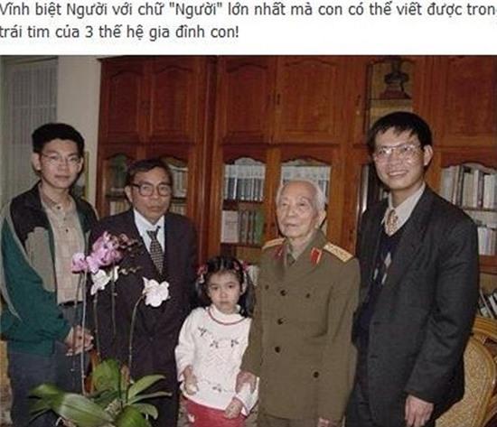 Đồng loạt thay avatar vĩnh biệt Đại tướng Võ Nguyên Giáp