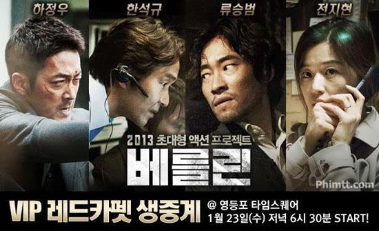 phim Hàn Quốc hay nhất năm 2013 2