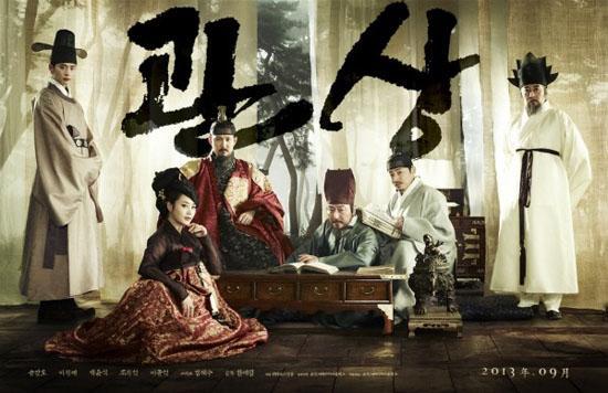 Top 6 bo phim dien anh Han Quoc hay nhat nam 2013