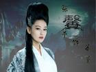 'Lý Mạc Sầu 2014' nổi bật giữa dàn vợ Vi Tiểu Bảo