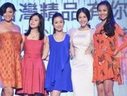 Siêu mẫu Thanh Hằng đọ sắc cùng Lâm Y Thần và Trần Nghiên Hy tại Đài Loan