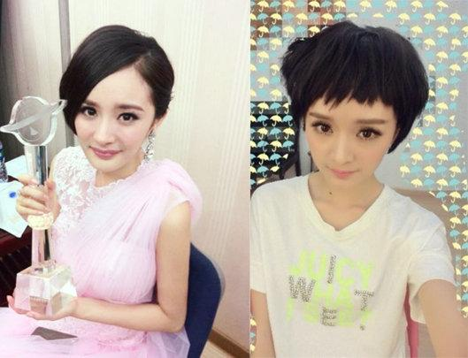 Phát sốt vì cô gái có ngoại hình siêu giống 95% Dương Mịch