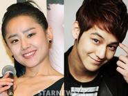 Moon Geun Young và Kim Bum đang hẹn hò