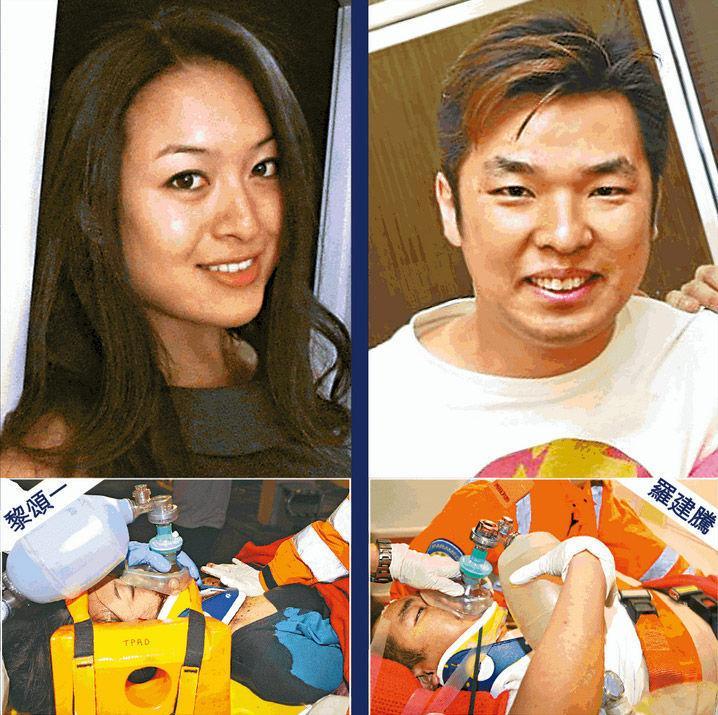 Thiếu gia và người mẫu chết thảm vì đua xe quá tốc độ