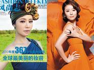 Những khoảnh khắc đẹp hoàn hảo của Lâm Tâm Như trên trang bìa