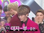 Jonghyun lần đầu giành cúp trên con đường solo