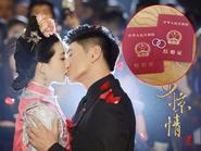 'Kim đồng ngọc nữ' Lưu Thi Thi - Ngô Kỳ Long chính thức kết hôn