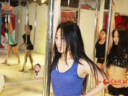 Cuộc sống của một vũ công múa cột ở Bắc Kinh