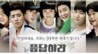 Những mô-típ mới lạ trong phim tình cảm Hàn