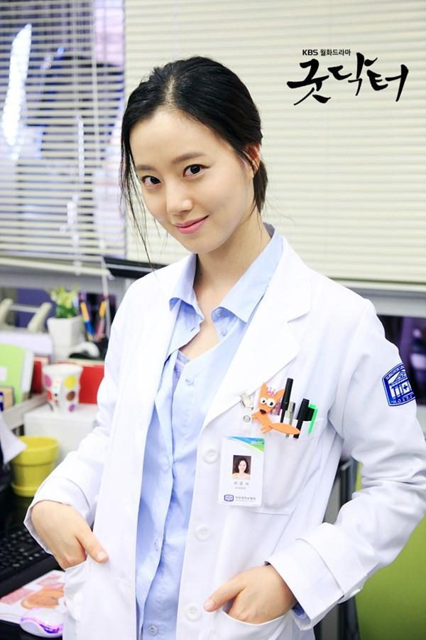 Gong yoo va hyo jin dating 1