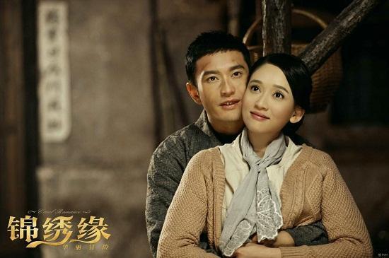 Những cặp đôi màn ảnh Hoa ngữ khiến khán giả phát cuồng đầu năm 2015