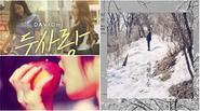 Loạt ca khúc Kpop 'gây bão' trong tuần