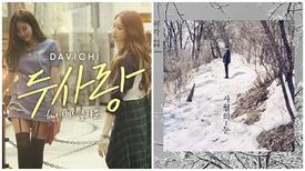 Top 3 ca khúc Kpop hot nhất tuần