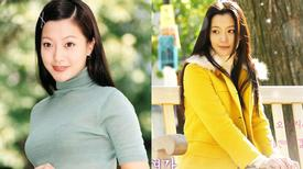 Ngắm nhan sắc tuổi đôi mươi của 'Đệ nhất mỹ nhân Hàn'