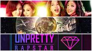 Top 3 ca khúc Kpop 'không thể không nghe' trong tuần