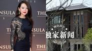 Chương Tử Di và Uông Phong chi hơn 420 tỷ đồng sắm 2 biệt thự